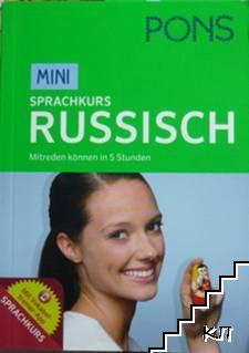 Pons. Mini-sprachkurs Russisch
