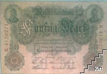 50 марки / 1910 / Германия
