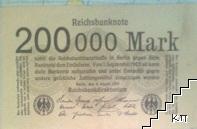 200 000 марки / 1923 / Германия