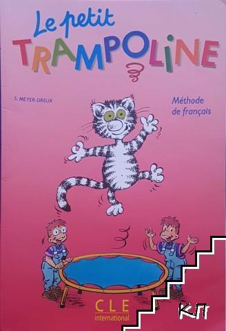 Le petit Trampoline. Méthode de français