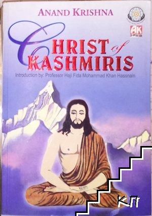 Christ of Kashmiris