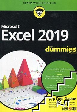 Microsoft Excel 2019 for Dummies