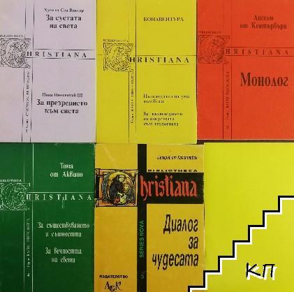 "Поредица ""Bibliotheca hristiana"". Комплект от 5 книги"