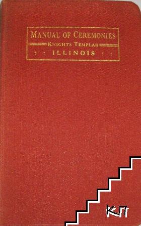 Manual of Azylum Ceremonies