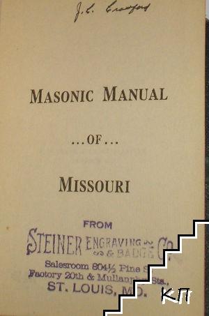 Masonic Manual of Missouri