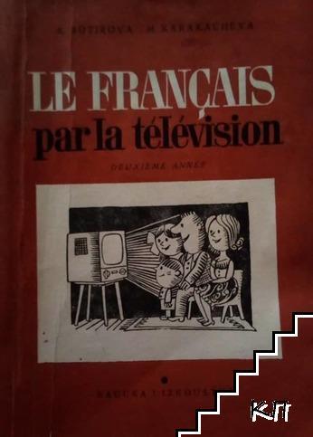 La français par la télévision