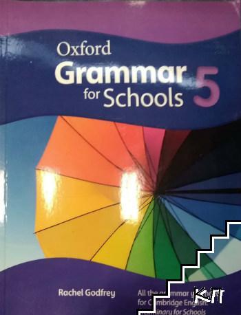 Grammar for Schools 5