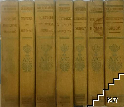 Histoire Ancienne - Orient / Histoire Ancienne-Grèce / Histoire Ancienne-Rome / Histoire du Moyen Age / Histoire Contemporaine (depuis 1815) / Histoire Moderne jusquen 1715 / Histoire Moderne (1715-1815)