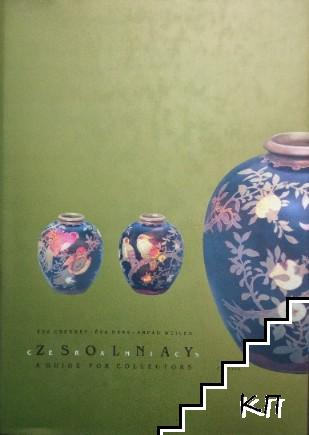 Zsolnay Ceramics: A Guide for Collectors