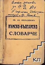 Наръчно немско-българско словарче