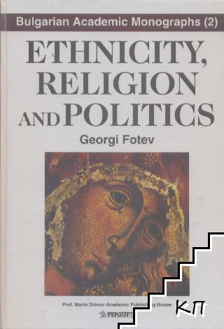 Ethnicity, Religion and Politics