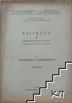 Beiträge zur Handelsgeschichte Bulgariens (Offizielle dokumente und konsiliarberichte). Band 2