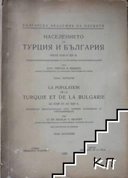 Населението на Турция и България презъ XVIII и XIX в. Томъ 4 / La population de la Turquie et de la Bulgarie au XVIII et au XIX S. Тome 4