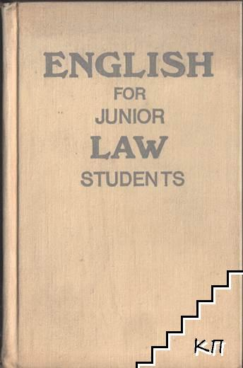 English for Junior Law Students