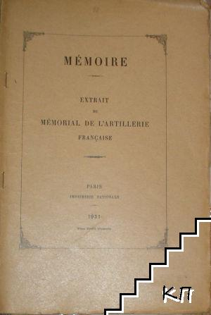 Extrait du Memorial de l'Artillerie
