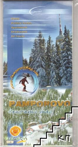 Pamporovo. Panoramic map / Central Rhodope mountains