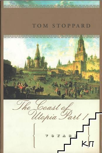 Voyage. Part 1: The Coast of Utopia