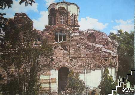 """Несебър - Църквата """"Пантократор"""" / НРБългария, Белоградчик, Туристически дом"""