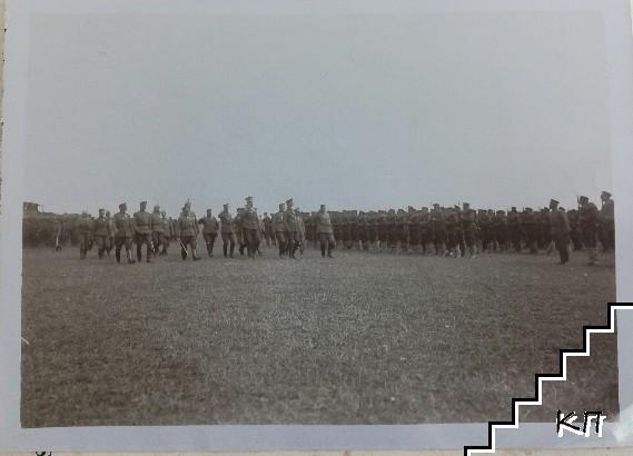Стара снимка от Първата световна война
