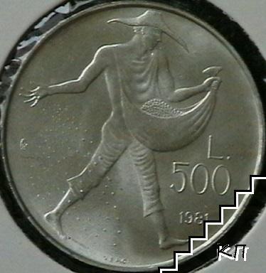 500 лири / 1981 / Сан Марино