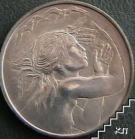1000 лири / 1979 / Сан Марино