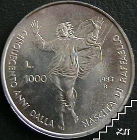 1000 лири / 1983 / Сан Марино
