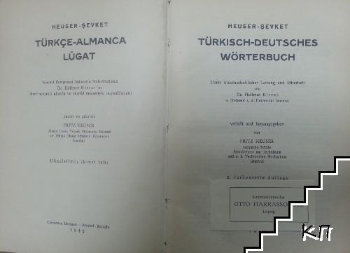 Türkisch-deutsches wörterbuch / Турско-немски речник