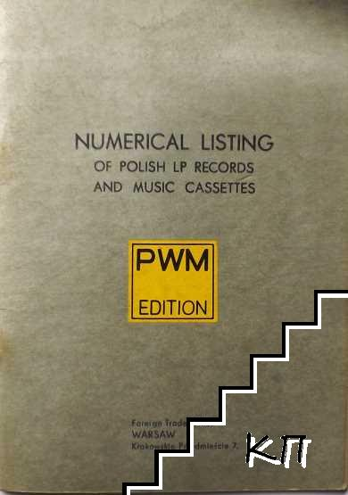 Numerical listing of Polish LP records and music casettes