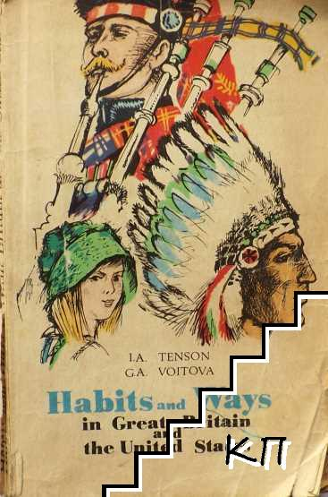Habits and Ways in Great Britain and the United States