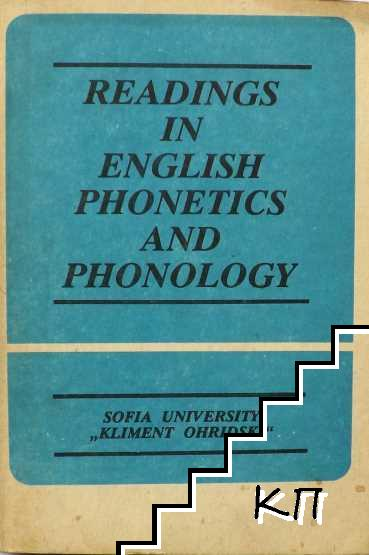 Reading in English Phonetics and Phonology