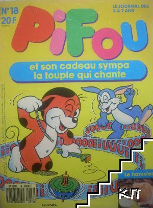 Pifou. № 18