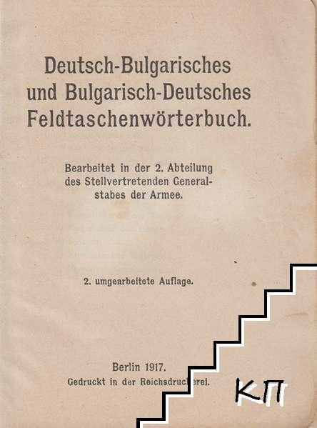 Deutsch-Bulgarisches und Bulgarisch-Deutsches Feldtaschenwörterbuch
