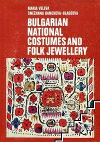 Bulgarian National Costumes and Folk Jewellery