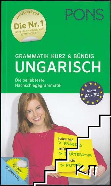 PONS Grammatik kurz und bündig Ungarisch