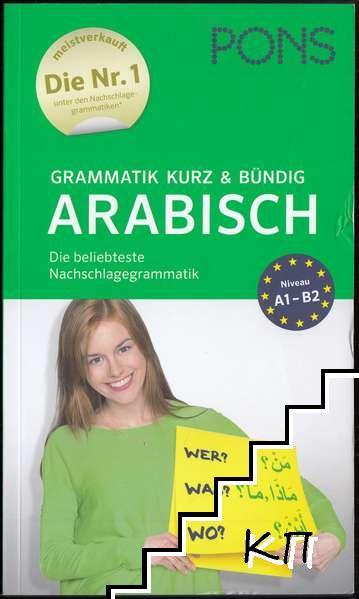 PONS Grammatik kurz und bündig Arabisch