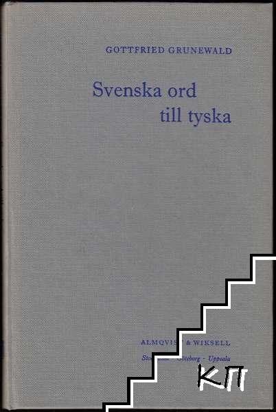 Svenska ord till tyska