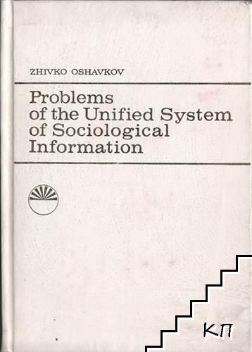 Problems of the Unified System of Sociological Information