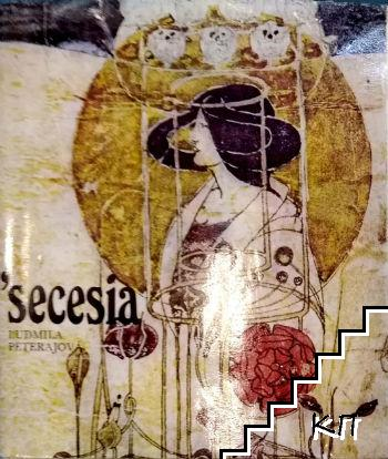 Secesia