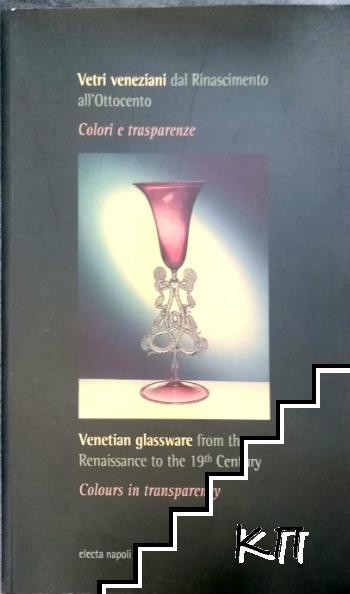 Vetri veneziani dal Rinascimento all'Ottocento. Venetian glassware from the Renaissance to the 19th Century