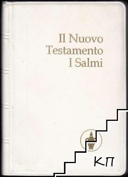 Il Nuovo Testamento I Salmi