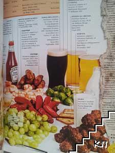 Guinness World Records 2008 (Допълнителна снимка 2)