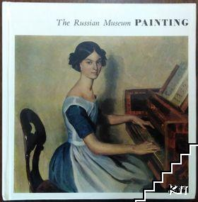 The Russian Museum. Painting