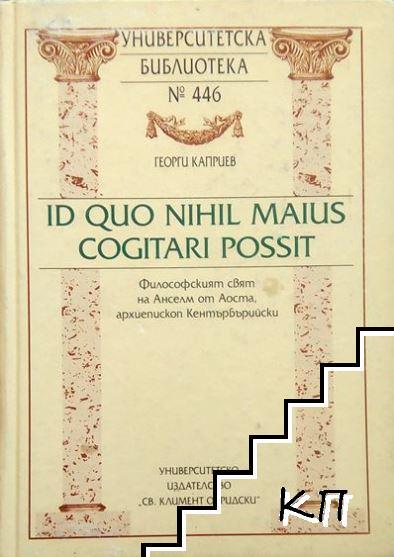 Id Quo Nihil Maius Cogitari Possit