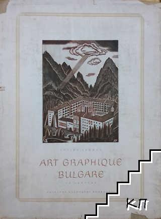 Art graphique Bulgare