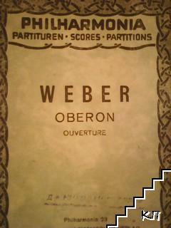 Oberon (ouverture)
