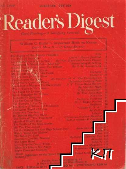 Reader's Digest. Vol. 29 / 1946