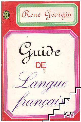 Guide de langue française