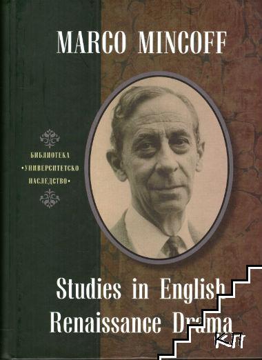 Studies in English Renaissance Drama
