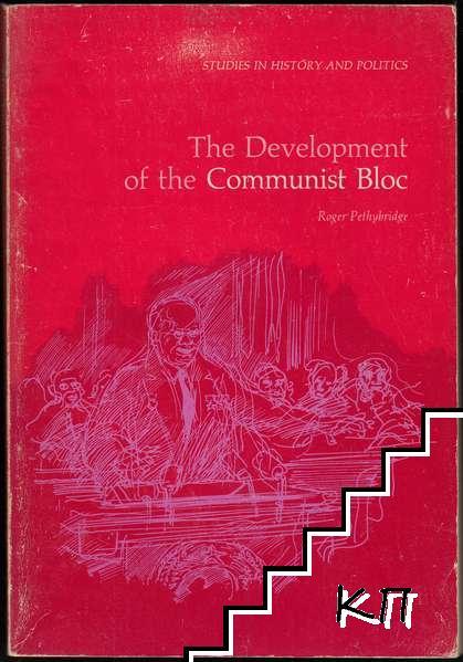 The Development of the Communist Bloc