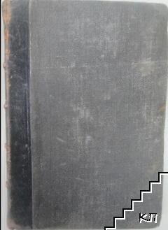 Учебна книжка за редниците въ пехотата (Допълнителна снимка 2)